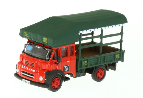 1/76 Best Choose Leyland FG - Lung Kee (Red)