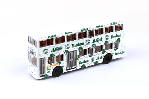 Tiny City die-cast - No.74 Leyland Fleetline Yaohan (New)