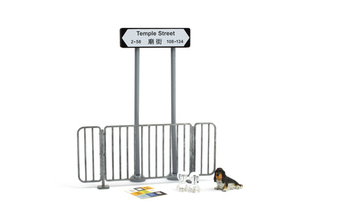 1/18 Tiny - Road sign, silver balustrade & black puppy package F (Temple Street)