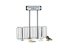 1/18 Tiny - Road sign, silver balustrade & black puppy package G (Kwong Wah Street)