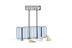 1/18 Tiny - Road sign, blue balustrade & white puppy package J (Ocean Park Road)