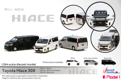 1/64 Toyota Hiace 300 (Complete Set with White/ Silver/ Black)