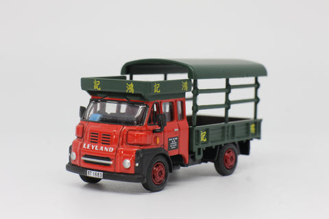 1/76 Best Choose Leyland FG - Hung Kee (Red)