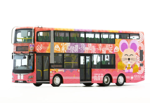 (Pre-Order) 1/76 New Lantao Bus MAN A95 Facelift 12m (Year of Rat 2020) - MDR21 rt.39M
