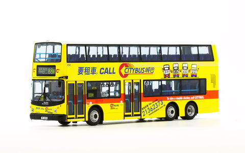 1/76 Citybus Volvo Super Olympian 12m (Private Hire) - 252 rt.88R