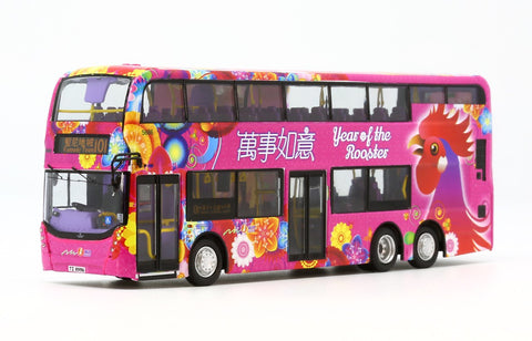 1/76 NWFB ADL Enviro500MMC Facelift 12m (Year of Rooster 2017) - 5686 Rt.101