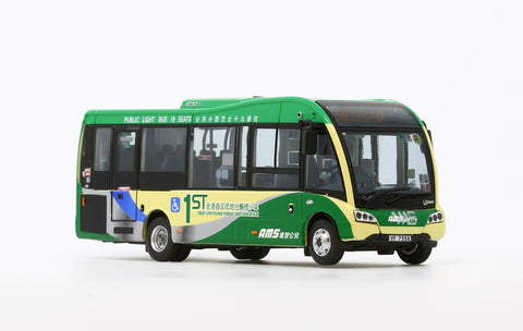 1/76 AMS Optare Solo SR 7.9m 19 Seats (1st Low-Floor PLB in HK) - VF7558 rt.54M