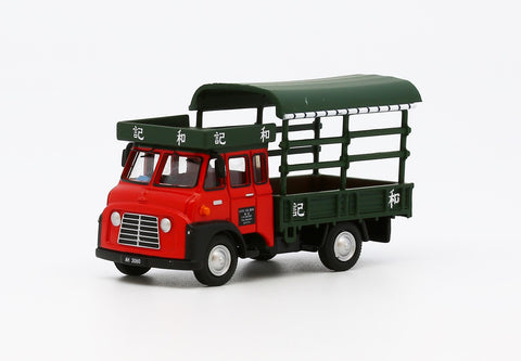1/76 Best Choose Commer BF (Wo Kee)