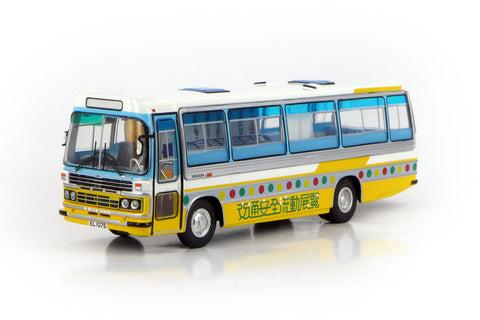1/76 Albion Coach EVK55CL (Mobile Road Safety Exhibition) - EL1075
