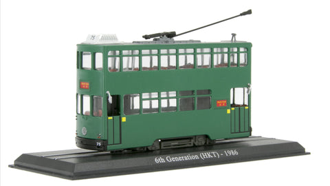 1/87 Atlas Editions - Hong Kong Tram 6th Generation no. 75