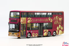 1/76 New Lantao Bus MAN A95 12m (Year of Dog 2018) - MD01 rt.37M