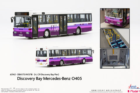 1/76 Discovery Bay Mercedes-Benz O405 - DBAY73 rt.C9