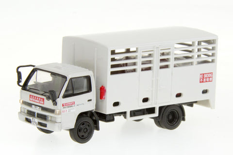 1/76 Best Choose ISUZU NPR - Gas Delivery (Grey)