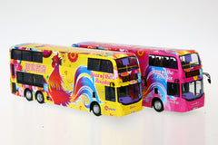 1/76 CITYBUS ADL Enviro500MMC Facelift 12.8m - Year of the Rooster 2017 (6371 Rt.788)
