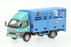 1/76 Best Choose Mitsubishi Fuso Canter - Gas Delivery (Green)