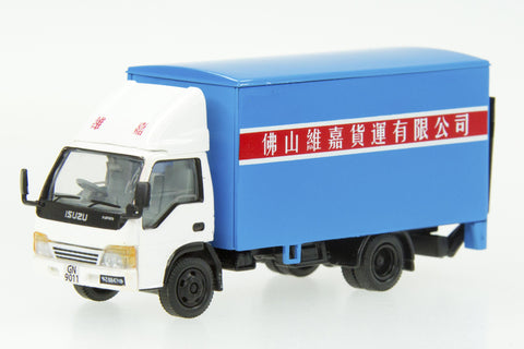 1/76 Best Choose ISUZU NPR - White Cab