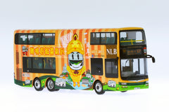 1/76 New Lantao Bus MAN A95 12m (Year of Rooster 2017) - MD01 rt. B2P