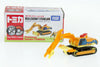 TAKARA TOMY - Dream Tomica Mega Lizardon Y STRONG ARM (pokemon)