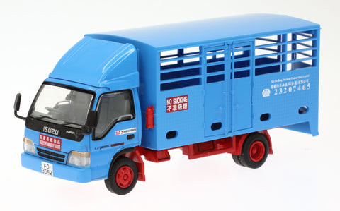 1/50 Best Choose ISUZU NPR - Gas Delivery (Blue)