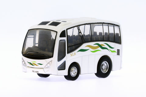 QBus - New Lantao Bus MAN A91 - MN87