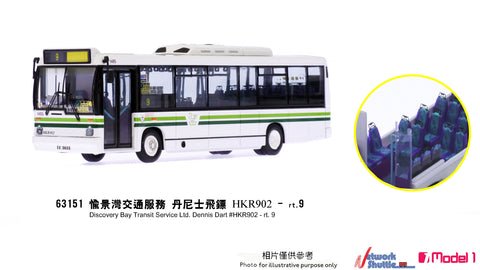 1/76 Discovery Bay Dennis Dart 9.8m - HKR902 rt.9