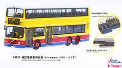 1/76 CITYBUS Volvo Olympian 12m - Early Version 566 (Rt.E22)
