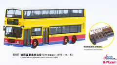 1/76 CITYBUS Volvo Olympian 12m - Early Version 693 (Rt.182)