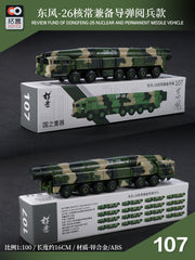 1/100 XCarToys 107 Dongfeng 26 Nuclear and Permanent Missile Vehicle