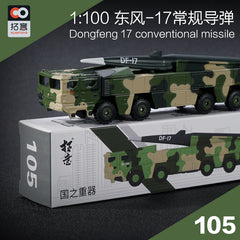 1/100 XCarToys 105 Dongfeng 17 Conventional Missile