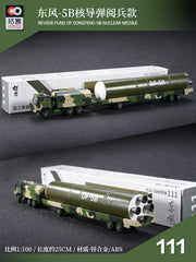 1/100 XCarToys 111 Dongfeng-5B Nuclear Missile