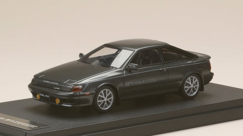 1/43 MARK 43 - Toyota CELICA GT-Four (ST165) 1986 Medium Gray M (PM4337AGM)