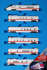 N Gauge Micro Ace A8470 E926 Series Shinkansen Electric Prototype East-i 6 Cars Set