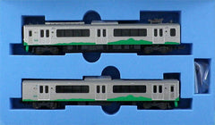 N Gauge Micro Ace A4971 Echigo Tokimeki Railway, ET-127 Series 2 Cars Set