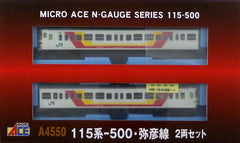 N Gauge Micro Ace A4550 115 Series-500 Yahiko Line 2 Cars Set