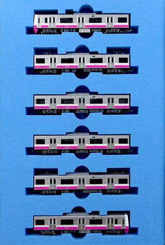 N Gauge Micro Ace A7334 Shinkeisei N800 Class New Paint 6 Cars Set