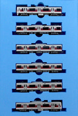 N Gauge Micro Ace A7333 Shinkeisei N800 Class N838F 6 Cars Set