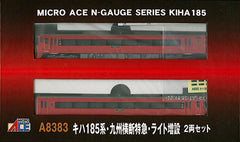 N Gauge Micro Ace A8383 KiHa 185 Series Kyushu Oudan Limited Express, Additional Lights 2 Cars Set