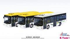 1/76 New Lantao Bus MAN RC2 - MN93 rt.11