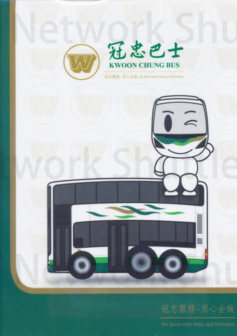 A4 Folder - Kwoon Chung Bus Man A95