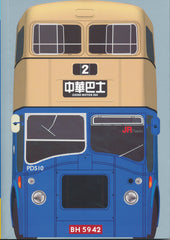 HONG KONG TRANSPORT HANDBOOK - China Motor Bus