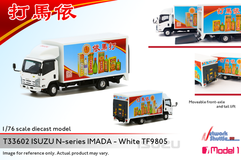 1/76 Imada Isuzu N-Series White - TF9805