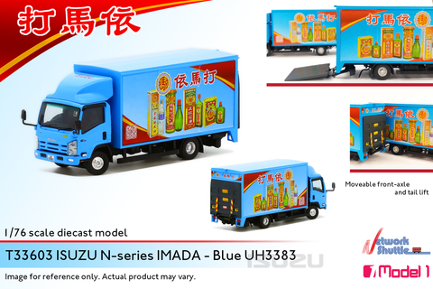 1/76 Imada Isuzu N-Series Blue - UH3383