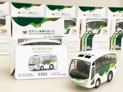 Q-type Bus - Kwoon Chung MAN A91 (50th Special Version)