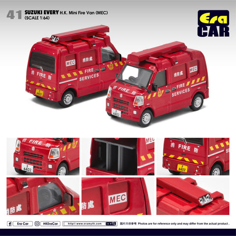 (Pre-Order) 1/64 Era Car 41 Suzuki Every HK Mini Fire Van (MEC)
