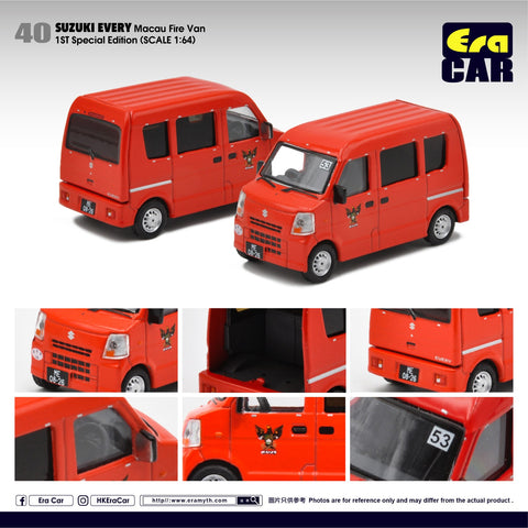 1/64 Era Car 40 Suzuki Every Macau Fire Van (1st Special Edition)