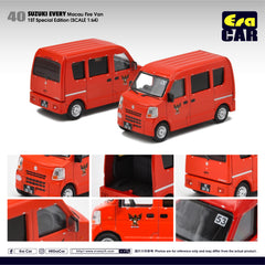 (Pre-Order) 1/64 Era Car 40 Suzuki Every Macau Fire Van (1st Special Edition)