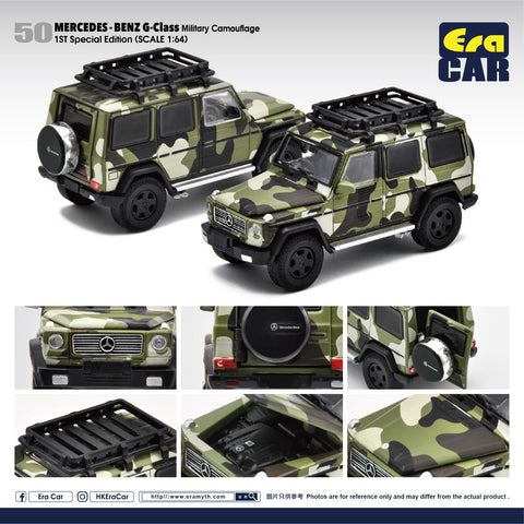 1/64 Era Car 50 Mercedes-Benz G63 Military Camouflage (1st Special Edition)
