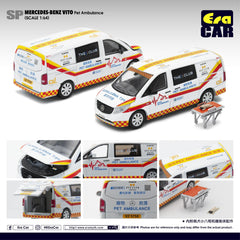 (Pre-Order) 1/64 Era Car SP15 Mercedes-Benz Vito HK Pet Ambulance