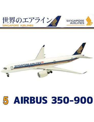 1/500 F-Toys World Airlines Singapore Airlines Airbus 350-900