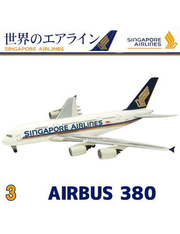 1/500 F-Toys World Airlines Singapore Airlines Airbus 380